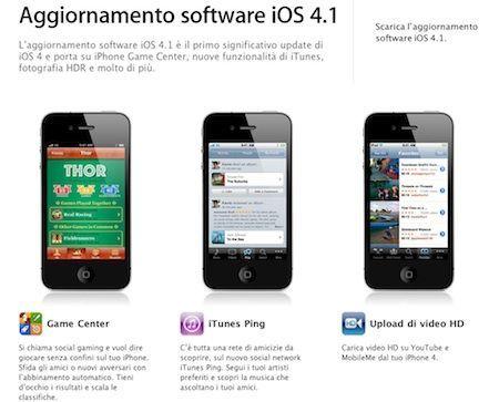 iOS 4.1: rilasciato l'aggiornamento per iPhone e iPod touch