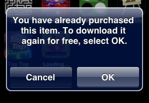 app store purchase
