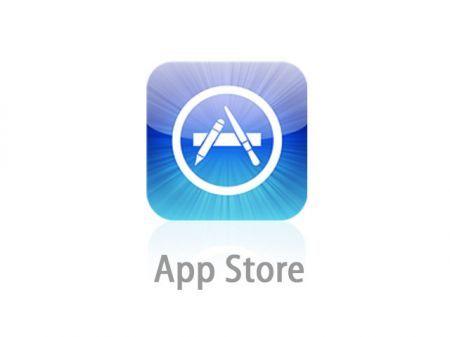 AppStore Appboy iphone