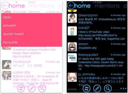 client twitter iphone maha