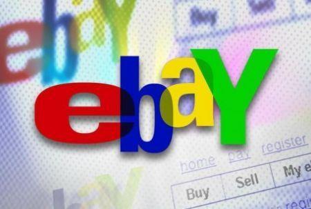 eBay XPRT