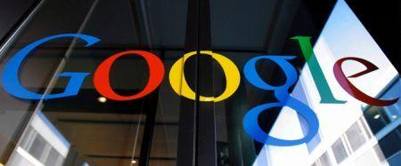 Google Privacy Center