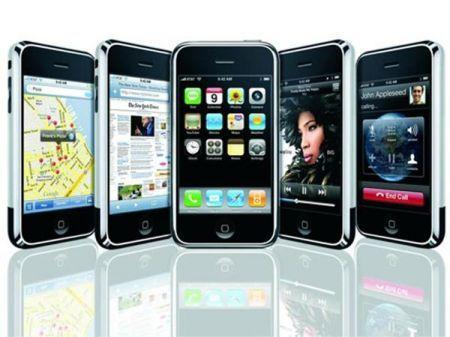 iPhone 3G News