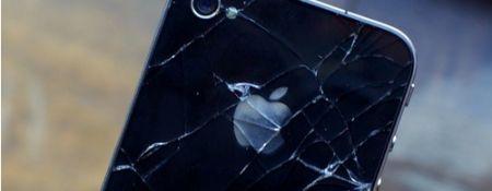 iphone 4 distrutto