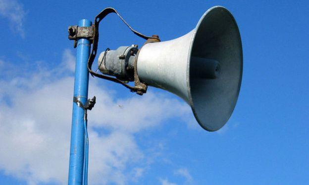 megafono volume