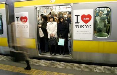 metro giappone