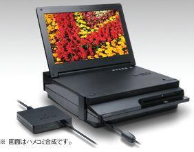 PlayStation 3 Slim Hori