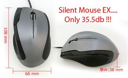 silent mouse ex