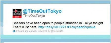 terremoto giappone twitter