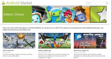 Android Markets upgrade