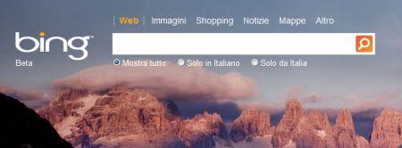 Bing: il motore di ricerca Microsoft
