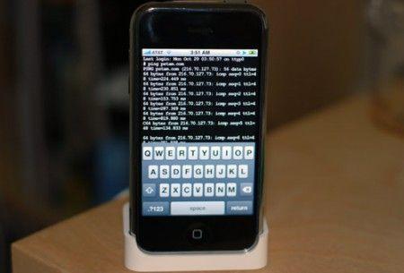 Apple iOS5 muove guerra al Jailbreak (smanettoni allertati)