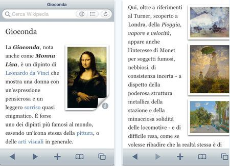 articles wikipedia iphone