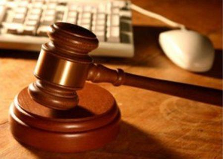 Tribunale di Milano Asta fallimentare online
