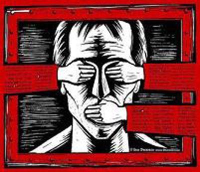 Sequestro Blog per sospetto di diffamazione