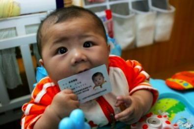 bimbo cinese