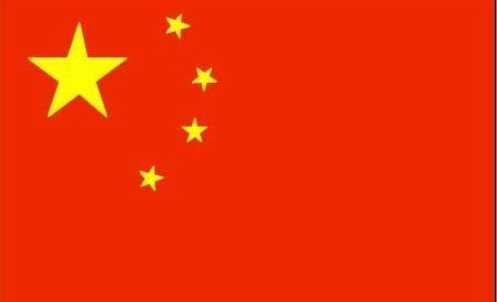 Internet: in Cina una Dichiarazione per la libertà