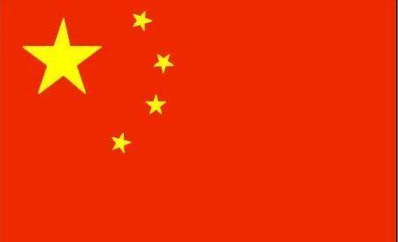 Green Dam Cina