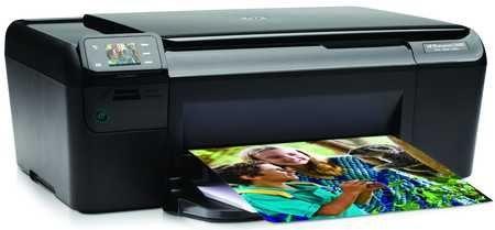 Come risparmiare inchiostro della stampante con iPrint