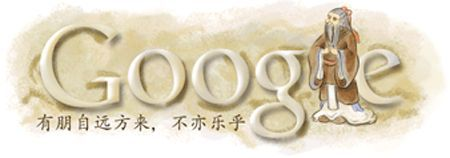 Google Doodle Confucio logo