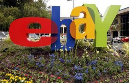 ebay logo up