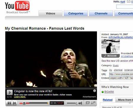 eliminare pubblicità youtube