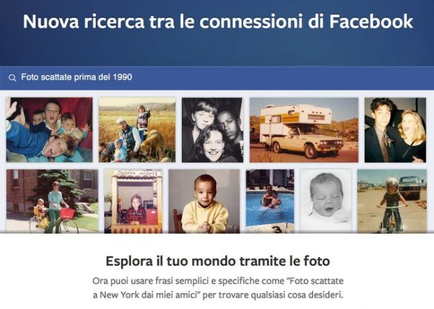 Facebook Graph Search: come difendere la propria privacy?