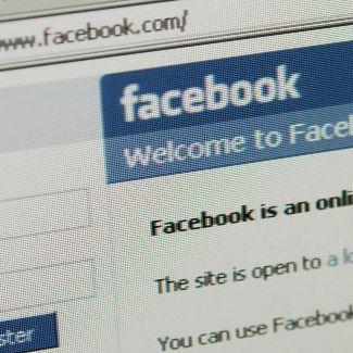 facebook riquadro