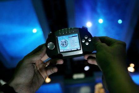 Giochi online: la Cina vieta gli investimenti