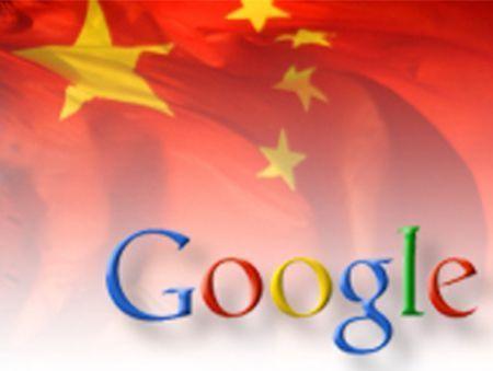 Google: colpa di una backdoor l'attacco in Cina