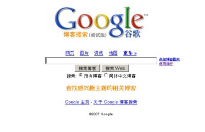 Google: smartphone posticipati in Cina
