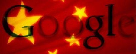 google gmail cina