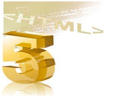 html 5 logo