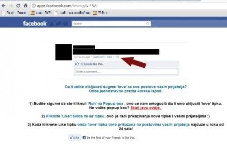 McAfee: individuato password stealer diffuso su Facebook