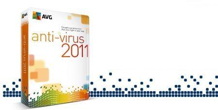 miglior antivirus 2011 avg antivirus