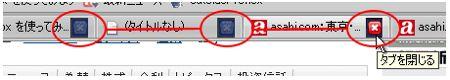 Multiple Tab Handler migliora l'interfaccia di Firefox