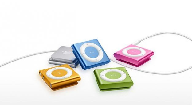La musica su iTunes con Match: Apple realizza una guida