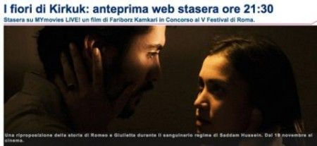 Film: anteprime in streaming su MyMovies Live