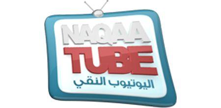 NaqaTube è YouTube in versione islamica