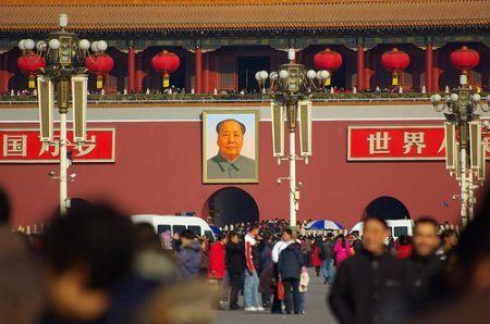 La Cina oscura Bing e Twitter