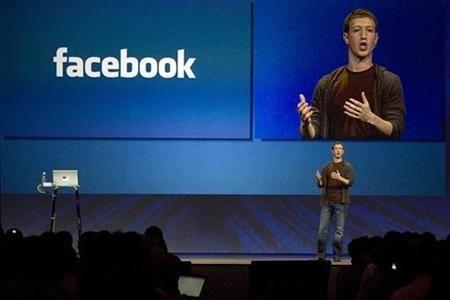 Facebook e la privacy: presto arriveranno dei miglioramenti in Europa