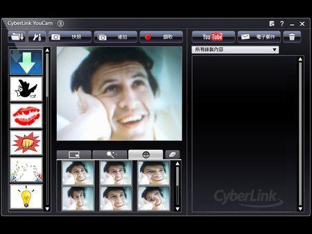 Come aggiungere effetti grafici alle immagini della webcam