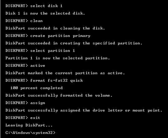 prompt_windows