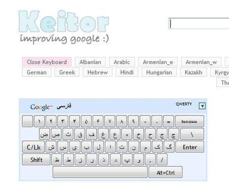 Come ricercare su Google in lingua straniera