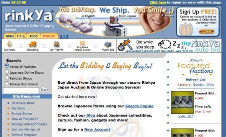 Rinkya forse l unico metodo per acquistare online for Comprare in giappone on line