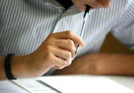 seconda prova maturita 2011 vocabolario latino iphone
