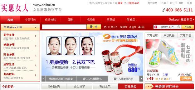 Shihui: Servizio Google per i Deal in Cina