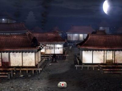 Shuriken