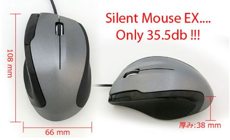 silent mouse ex