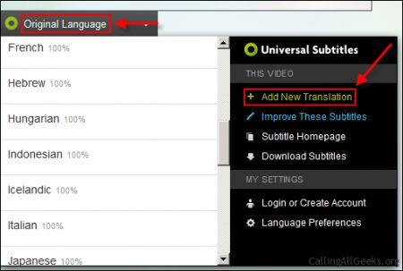 Sottotitoli su Youtube: come inserirli grazie a Universal Subtitles